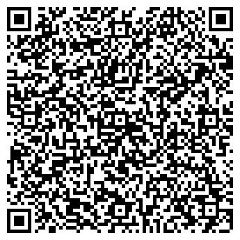 QR-код с контактной информацией организации 2 ТВВ-Лтд СП, ООО