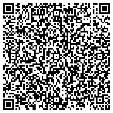 QR-код с контактной информацией организации Аррант сервис, ООО