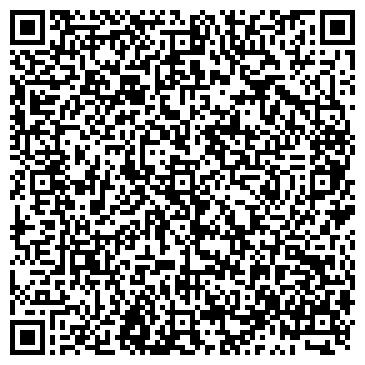 QR-код с контактной информацией организации Ляшенко В.В., ФОП