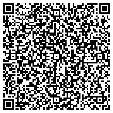 QR-код с контактной информацией организации Транс-Сервис-1, ООО