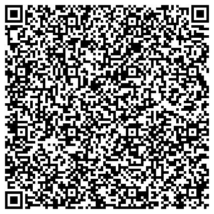 QR-код с контактной информацией организации Белгород-Днестровский комбинат хлебопродуктов, ГП