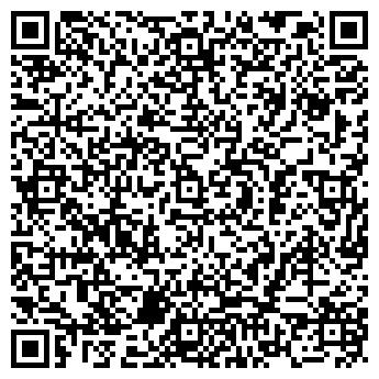 QR-код с контактной информацией организации Л.Д.В., ЧП (L.D.V.)