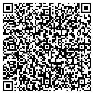 QR-код с контактной информацией организации Черкассыплемсервис, СООО