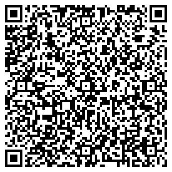 """QR-код с контактной информацией организации Общество с ограниченной ответственностью ООО """"МС Транспорт"""""""