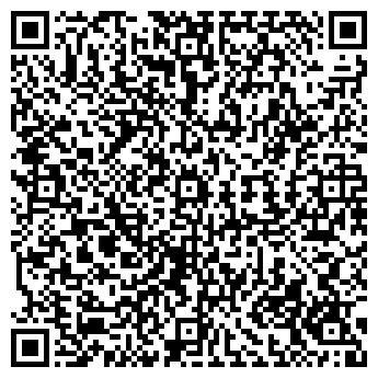 QR-код с контактной информацией организации ПП Вовк Виктор