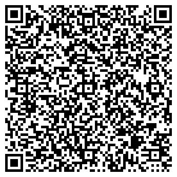 QR-код с контактной информацией организации Газовик