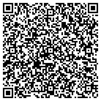QR-код с контактной информацией организации ФЛ-П Мороз И. В.