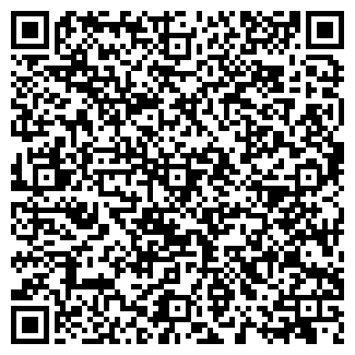 QR-код с контактной информацией организации Пп шипко