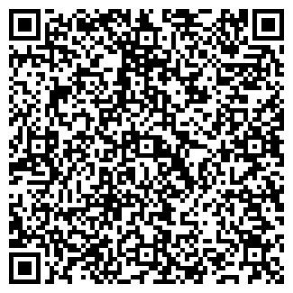 QR-код с контактной информацией организации ЧП Филоненко