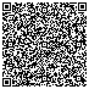 QR-код с контактной информацией организации ФЛП Давиденко Д.А.