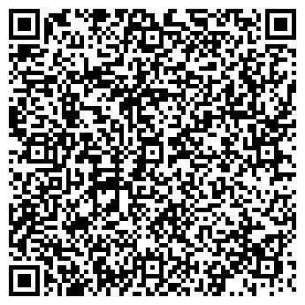 QR-код с контактной информацией организации Частное предприятие ФЛП Коляда А. В.