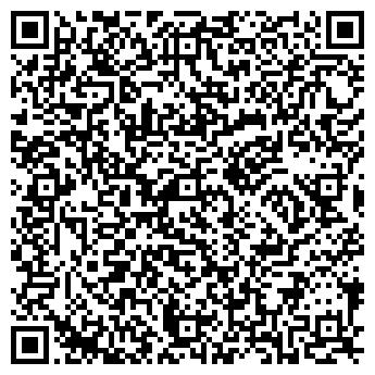 """QR-код с контактной информацией организации Субъект предпринимательской деятельности Такси """"Pick-Up"""""""