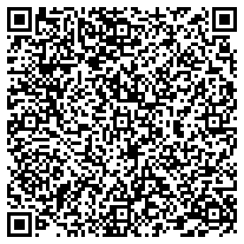 QR-код с контактной информацией организации Субъект предпринимательской деятельности СПД КОМКОВ