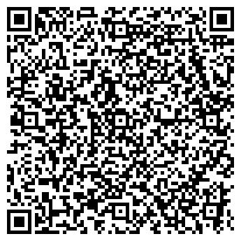 QR-код с контактной информацией организации ФЛ-П Стёпин С.А.