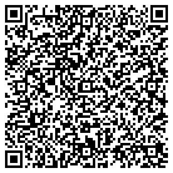 QR-код с контактной информацией организации ФЛ-П Юсюмбели Г. П.