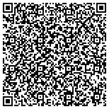 QR-код с контактной информацией организации Выездная скорая техпомощь