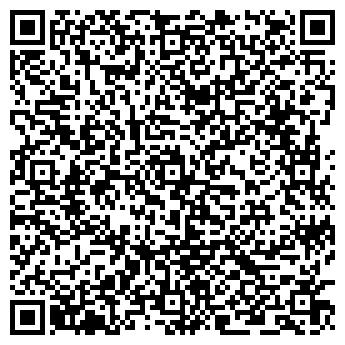 QR-код с контактной информацией организации Эклипсе - плюс