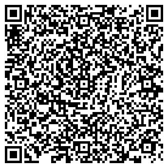 QR-код с контактной информацией организации ФЛП Борсук В. В.