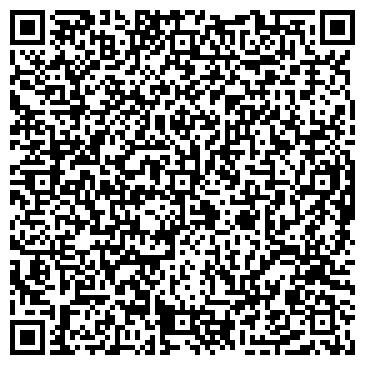 QR-код с контактной информацией организации Грузовое такси БИЗОН