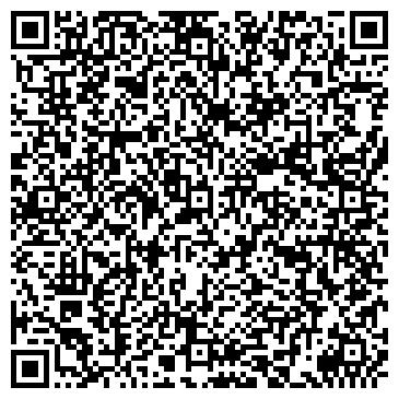 QR-код с контактной информацией организации ЧП «Валис-Н», Частное предприятие