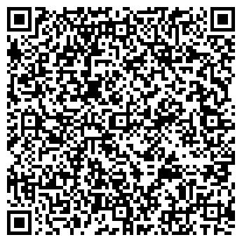 """QR-код с контактной информацией организации ООО """"СИНТАЙЛ"""""""