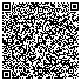 QR-код с контактной информацией организации ЧП «Удалов»
