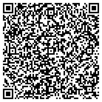 """QR-код с контактной информацией организации ЧП """"КОСМОПОЛИЯ"""""""