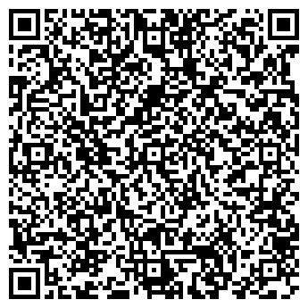 QR-код с контактной информацией организации Частное предприятие ЧП «Натур и К»