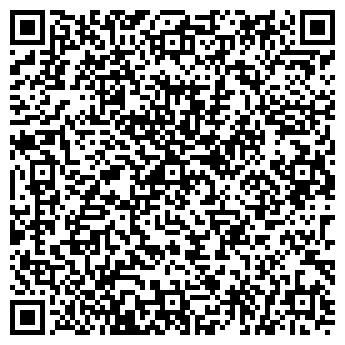 QR-код с контактной информацией организации УКРперевозки