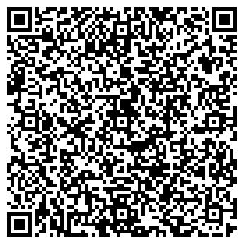 QR-код с контактной информацией организации Общество с ограниченной ответственностью Компаньон