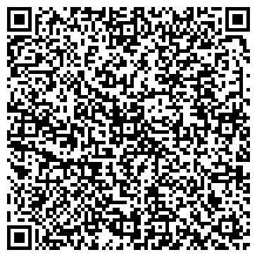 QR-код с контактной информацией организации Валберт, ЧП