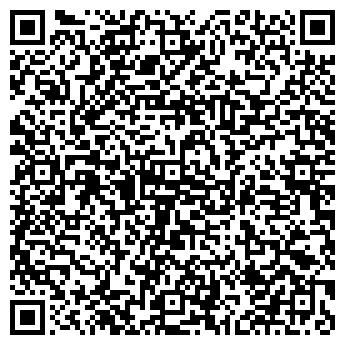 QR-код с контактной информацией организации Нафтагарант, ООО