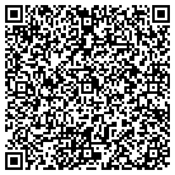 """QR-код с контактной информацией организации Субъект предпринимательской деятельности Компания """"МиГ"""""""