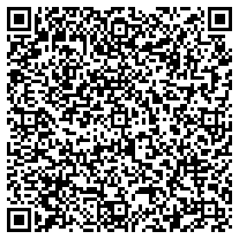 QR-код с контактной информацией организации Балаена Инвест, ООО