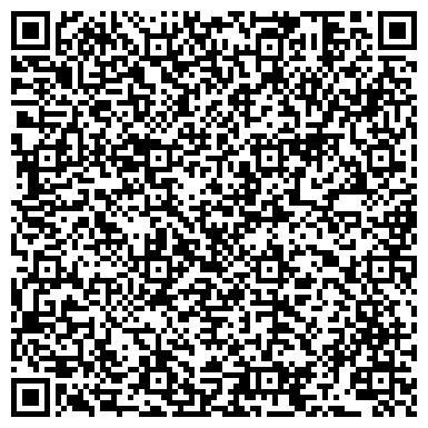 QR-код с контактной информацией организации Галвомсервис коммерческая НПФ, ООО
