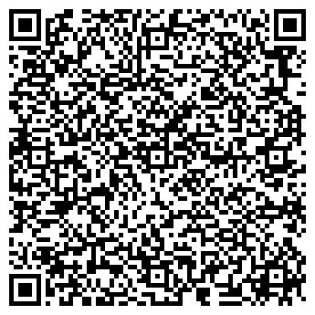 QR-код с контактной информацией организации Темпо, ЗАО