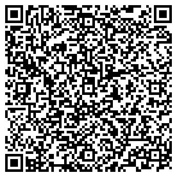QR-код с контактной информацией организации Графити-Консалт, ЧП