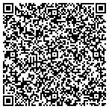 QR-код с контактной информацией организации Укррейл Лоджистикс, ООО