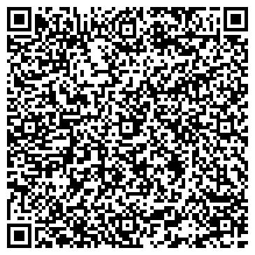 QR-код с контактной информацией организации Укртрансмагистраль, ООО