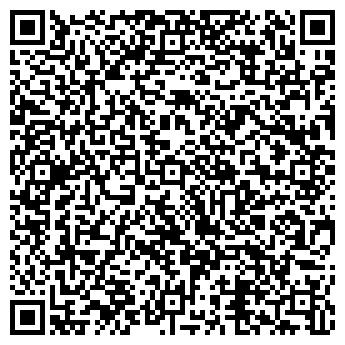 QR-код с контактной информацией организации Комплексные ремонты, ЧП