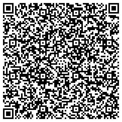 QR-код с контактной информацией организации Дорожная поисковая служба, ЧП