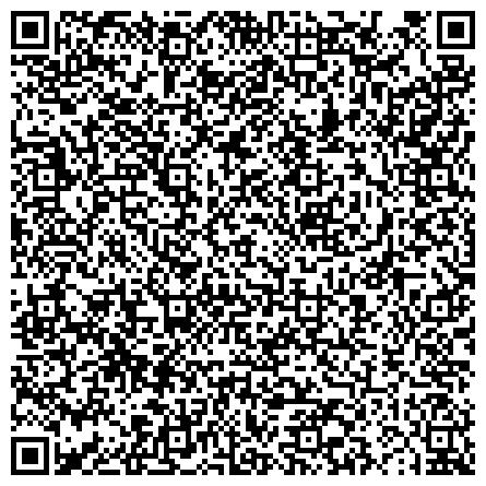 QR-код с контактной информацией организации Администрация государственной специальной службы транспорта Управления строительства и восстановления, ГП
