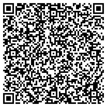 QR-код с контактной информацией организации Фронтьер, ЧП