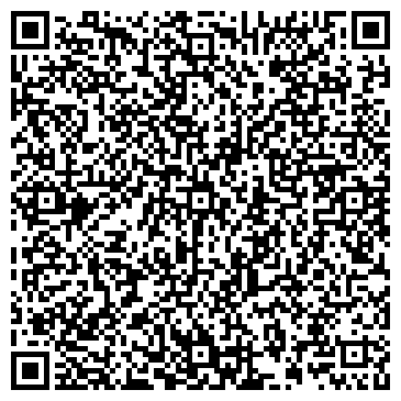 QR-код с контактной информацией организации Альтаир Транс, ООО