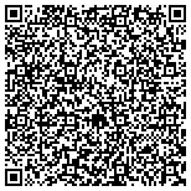 QR-код с контактной информацией организации Ден Хартог Логистикс, ООО