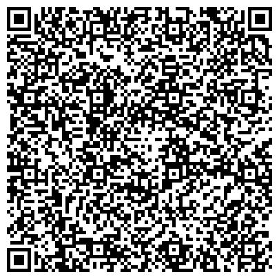 QR-код с контактной информацией организации Вебтранс-логистик (ВЕБТРАНС-ЛОГИСТИК), ООО