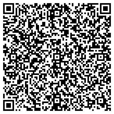 QR-код с контактной информацией организации Танк Транс, ООО