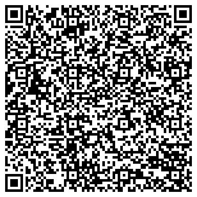 QR-код с контактной информацией организации Транспортно-торговая компания Сармат, ООО