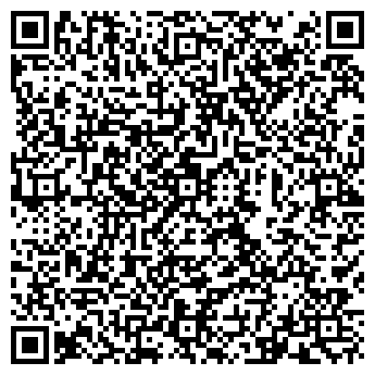 QR-код с контактной информацией организации БМТ, ЧП