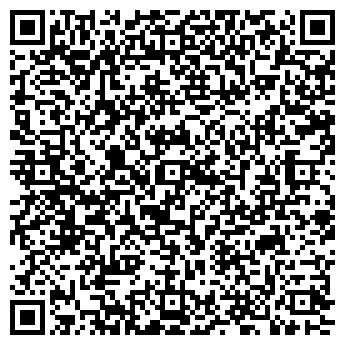 QR-код с контактной информацией организации Эжен, ЧП